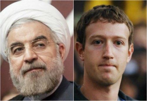 iran-whatsapp