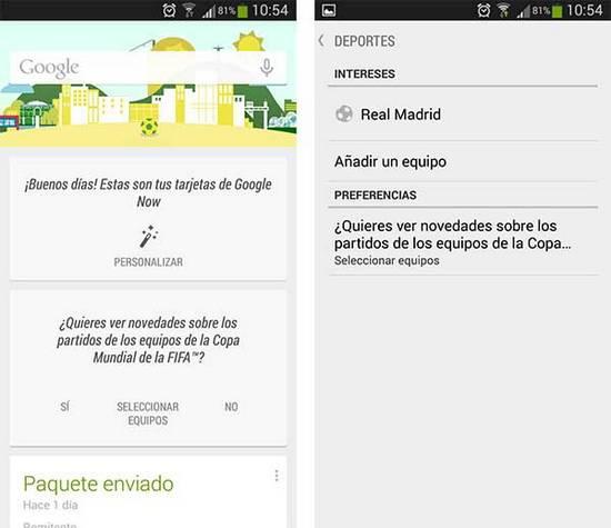 google-now-mundial-fifa-2014