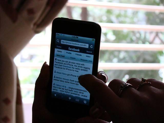 Facebook Messenger privacidad