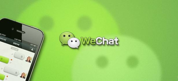 Wechat-Cover