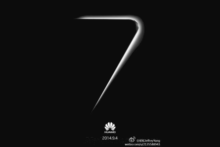 huawei-7-invitacion