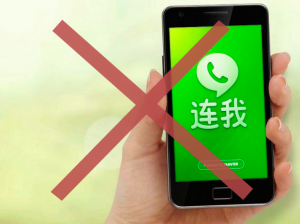 line_china_censura_messenger_es