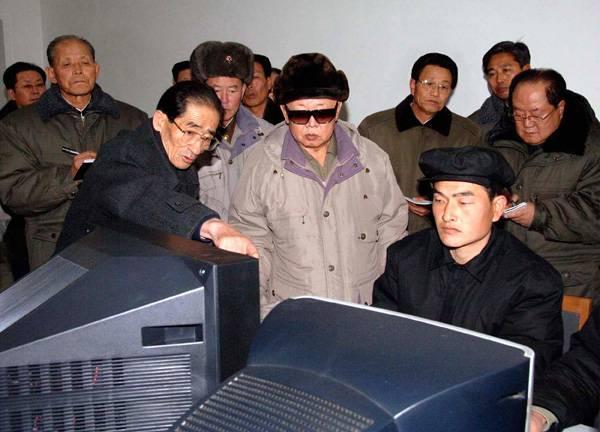 hackers corea