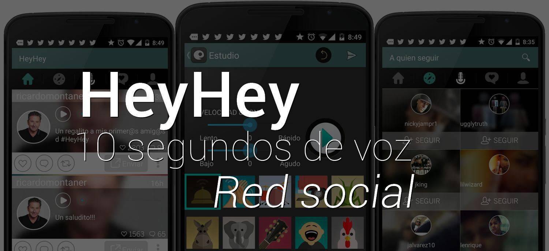 heyhey-banner